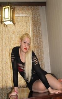 Проститутка Ириска