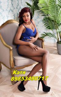 Проститутка kate