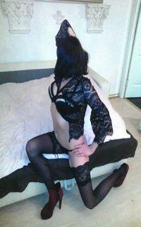 Проститутка Софа